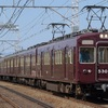 第1213列車 「 阪急電鉄5300系(5301f)の試運転を狙う 」