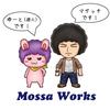 Mossa Works誕生!二次元と三次元を行き交うアフロ軍団!