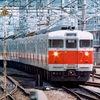 国鉄 113系 快速 113系赤帯色(レッドライナー?)