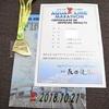 ちばアクアラインマラソン2018 ハーフマラソン完走しました