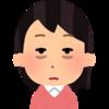 今日は朝から疲れて午前、午後2回寝ました*思ったより母の施設費用が安かった