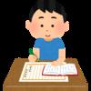 夏休みの学生必見!読書感想文の書き方に迷わずスラスラ書く方法