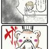 【漫画】くまのケーキやさん
