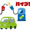 This is DevOps : 4/15-16 DevOpsDays Tokyo 2021 を開催します。