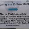 専門の壁が厚く高いドイツ