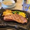 【2020.07 沖縄旅行記③】ステーキを食べて帰りは飛行機トラブル…!