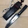 憧れのマタギナガサ7寸(西根打刃物製作所 叉鬼山刀(マタギナガサ) フクロナガサ)