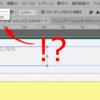 Photoshopのショートカットキーが日本語入力のせいで一発で決まらない件