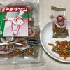 おすすめ横浜土産!美味しくて面白いあられのお菓子! 【横浜ナポリタン(お土産パッケージ)】