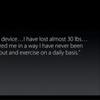Apple新発表を30秒で簡単にまとめるとこうなった