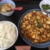 【ランチファン】和香居〜コスパ最強麻婆豆腐〜金沢市間明町