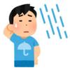 週末は桃太郎GAMESさんの配信! 3/20日編