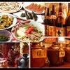 【オススメ5店】東大阪市・八尾市・平野・大東市(大阪)にある沖縄料理が人気のお店