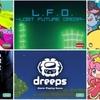Switchで「俺のケツをなめろ!」「人形ハ歩キ回ル」「クリーピングテラー[Re:]」など7本!3DSで「ヘビーファイア」2作!メビウスが新作を大量準備中!