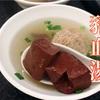 台湾!豚の血を固めたスープ、豬血湯!
