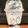 【チョコミン党】赤城乳業<パフェデザート チョコミント>