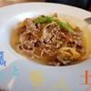 仙台カフェでこだわりパスタが美味しい『風と手と土』