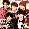 月刊TVfan 2016年11月号 目次