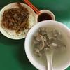 台湾食い倒れ2018。孤独のグルメ台湾編で五郎さんが食べていた「下水湯」の店、原味魯肉飯。