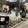うたこの韓国旅行記 ④韓屋カフェへ行く!韓屋村チャマシヌントゥル