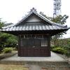 熊野神社(府中市/矢崎町)の御朱印と見どころ
