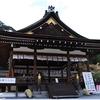 官幣大社・松尾大社(京都市西京区)の風景 part71