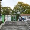 釧路動物園 2020年10月