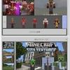 【マイクラPE】 スキン&テクスチャを購入「Minecraft Realms」も登録した^^