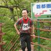 赤城山トレイルランニングレース