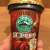 森永乳業 マウントレーニア SELECTIVE 芳醇ショコラ  飲んでみました