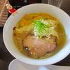 【今週のラーメン750】 らぁ麺 Cliff (大阪・大阪城北詰) ワンタン麺