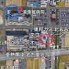北名古屋市 済衆館病院