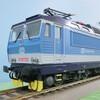 MTB-model CD 362 040-8 その6