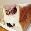 ハートブレッドアンティーク @菊名 あんこはもうたくさん!って言うほど入ってなかったあん食パン