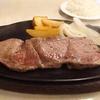 那覇空港周辺で美味しいお肉(ジャッキー ステーキハウス)を食べる行き方