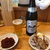 自家製中華そば としおか 『ビール つけ中 チャーシュー 生玉子 辛味(別皿)』