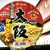 麺類大好き246 ニュータッチ大阪かすうどん