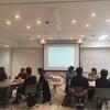 カフェフィロセミナー:哲学カフェのつくりかた in 広島
