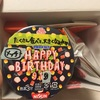 友達に、誕生日プレゼントが届きました♡