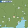 午前8時頃に静岡県中部で地震が起きた。