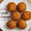 【生おから・卵あり】ホットケーキミックスで作るおからドーナツのレシピ