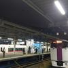 #801 湘南ライナー専門の215系 ダイヤ改正で運行終了