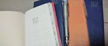 来年も手帳は同じもの/毎年選ぶシンプル定番アイテム