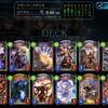 【Shadowverse】RAGE2019 Spring負けたよ〜ん。