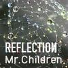 REFLECTION {Naked} / Mr.Children (2015 ハイレゾ 96/24)