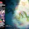【遊戯王 最新情報】「夢魔鏡の夢占い」など『WORLD PREMIERE PACK 2020』『夢魔鏡』や判明したカード効果まとめ!