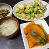 鶏むねアボカド炒め、かぼちゃの煮物、味噌汁