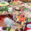 【オススメ5店】薬院・平尾・高砂(福岡)にある居酒屋が人気のお店