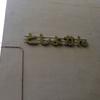藤沢南市民図書館暫定移転について