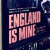 僕はまだ病んだまま。【映画】『イングランド・イズ・マイン モリッシー、はじまりの物語』雑感。